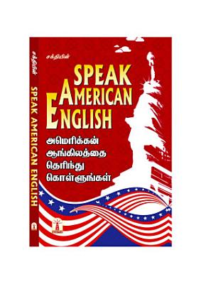 Speak American English PDF