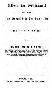 Allgemeine Grammatik