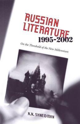 Russian Literature  1995 2002 PDF