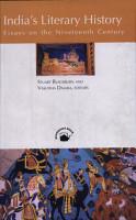 India s Literary History PDF