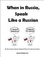 When in Russia, Speak Like a Russian