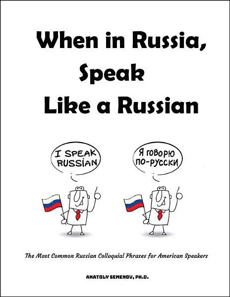 When in Russia  Speak Like a Russian PDF