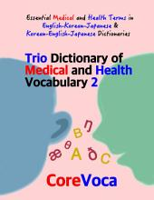 English-Korean-Japanese Korean-English-Japanese Medical and Health Vocabulary: Learn and use essential medical and health related words!