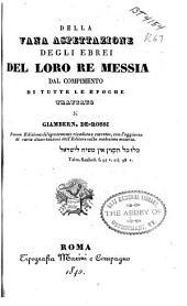 Della vana aspettazione degli ebrei del loro re messio: dal compimento di tutte le epoche