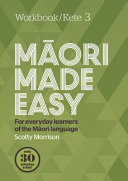 Mori Made Easy