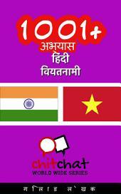 1001+ अभ्यास हिंदी - वियतनामी