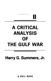 On Strategy II PDF