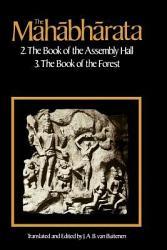 The Mahabharata Volume 2 Book PDF