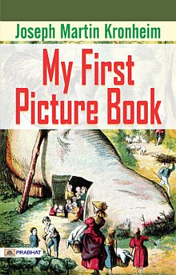 My First Picture Book