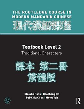 Routledge Course in Modern Mandarin Chinese Level 2 Traditional PDF