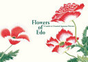 Flowers of Edo PDF