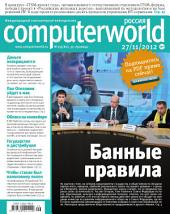 ComputerWorld 29-2012