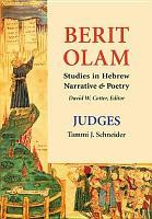 Judges PDF