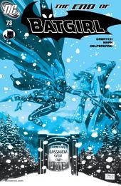 Batgirl (2000-) #73
