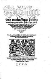 Wahrhafftiger und weitleufftiger Bericht ..., das der Papisten furnemester grundt, das Bapsthumb zu erhalten, nichtig und krafftlos sey