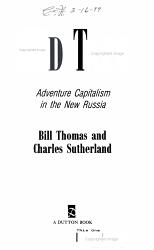 Red Tape Book PDF