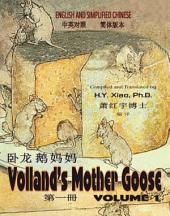 06 - Volland's Mother Goose, Volume 1 (Simplified Chinese): 卧龙鹅妈妈(一)(简体)