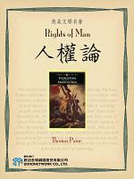 Rights of Man (人權論)