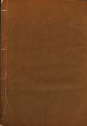 水經注圖: 第 1-8 卷