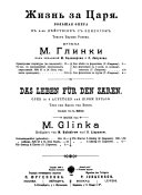 A life for the tsar PDF