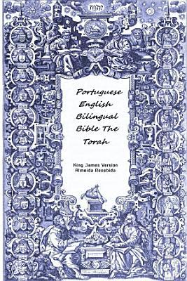 Portuguese English Bilingual Bible The Torah