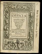 Officia: Cui acc. Somnium Scipionis & Graeca traductio Theodori Gazae in Senectutem et Somnium