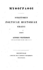 Mythographoi Scriptores poeticae historiae graeci