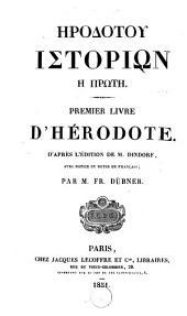 Premier livre d'Herodote: (Clio)