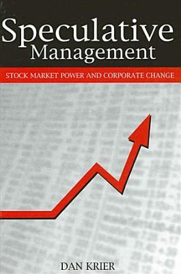 Speculative Management