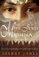 The Jewel of Medina