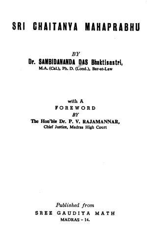 Sri Chaitanya Mahaprabhu PDF