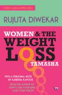 Women and the weight loss tamasha PDF
