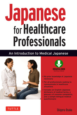 Japanese for Healthcare Professionals PDF