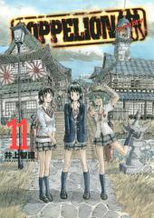 COPPELION: Volume 11