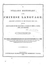 A syllabic dictionary of the Chinese language: arranged according to the Wu-fang yuen yin with the pronunciation of the characters as heard in Peking, Canton, Amoy and Shanghai