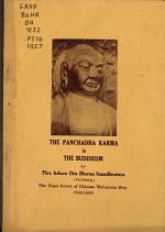 The Panchadha Karma in the Buddhism