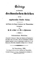 Beitr  ge zur Kenntnis des Russischen Reiches und der angrenzenden L  nder Asiens PDF