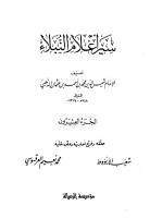 20 PDF