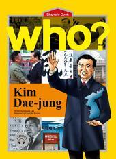 세계 위인전 Who? 30권 Kim Dae Jung