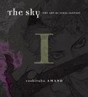 The Sky PDF