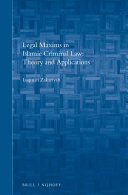 Legal Maxims in Islamic Criminal Law: Theory and Applications