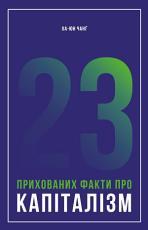 23                                                             PDF