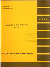 Translations on South and East Asia PDF