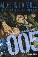 Ghost in the shell  Stand alone complex PDF