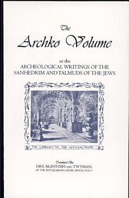 The Archko Volume PDF