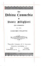 La divina commedia: Volume 1