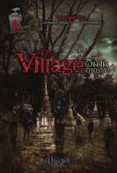 The Village วิมานอาถรรพ์