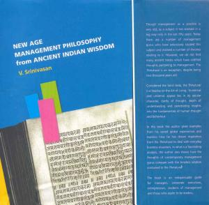New Age Management Philosophy from Ancient Indian Wisdom PDF