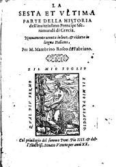 Historia del Principe Sferamundi di Grecia: Volume 6