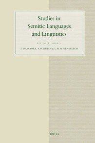 Studies in the Linguistic Structure of Classical Arabic PDF